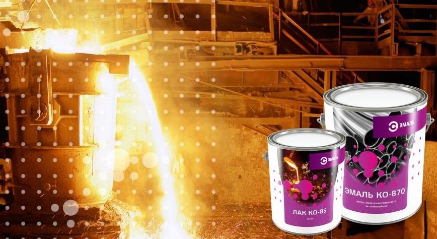 Термостойкая краска по металлу (эмали): виды, характеристики, область применения